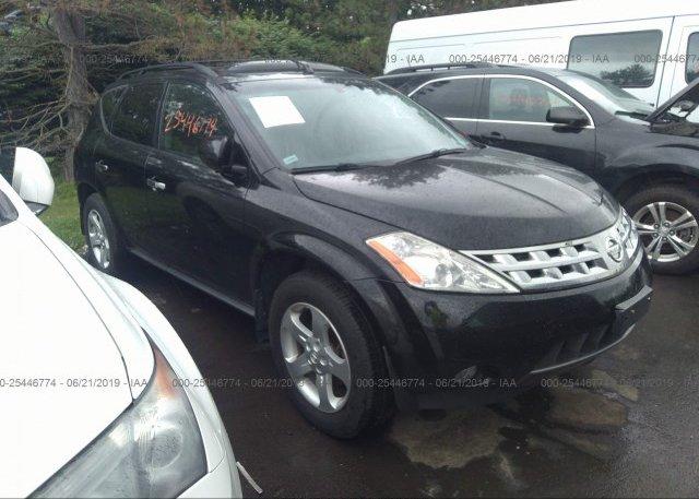Inventory #499035760 2004 Nissan MURANO