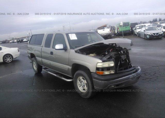 Inventory #881519672 1999 Chevrolet SILVERADO