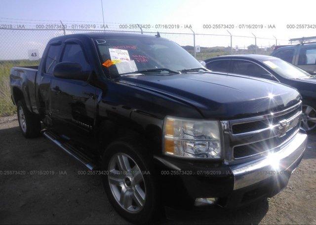 Inventory #954934668 2008 Chevrolet SILVERADO