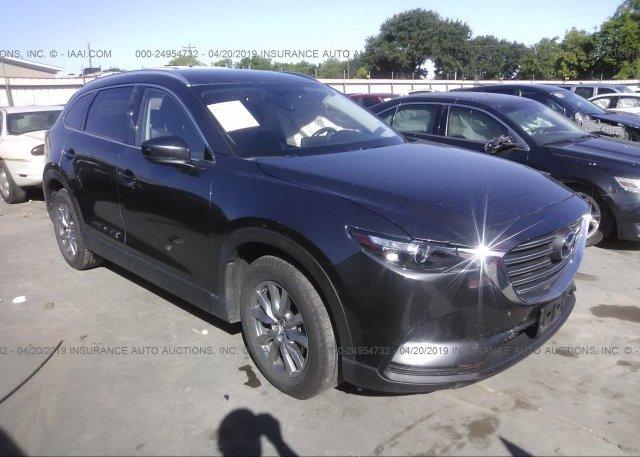 Inventory #646251662 2016 Mazda CX-9