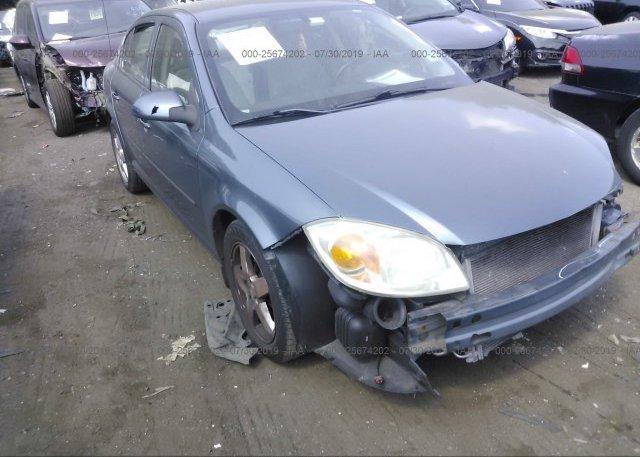 Inventory #622806517 2005 Chevrolet COBALT