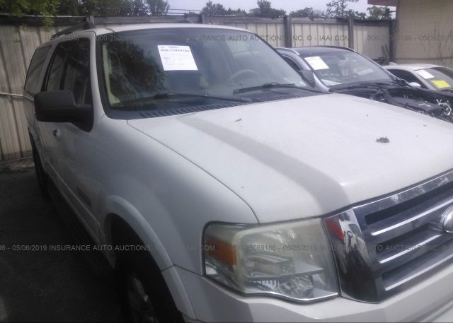 Inventory #121646690 2008 FORD EXPEDITION