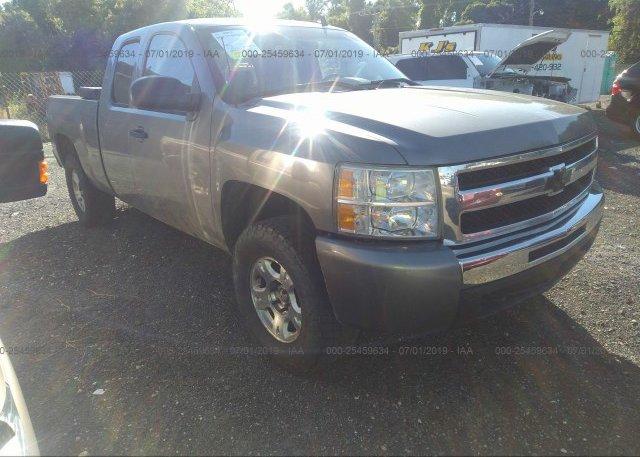 Inventory #672256541 2008 Chevrolet SILVERADO