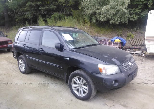Inventory #548246641 2007 Toyota HIGHLANDER