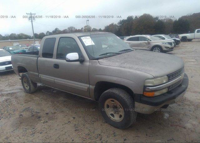 Inventory #289003649 1999 Chevrolet SILVERADO