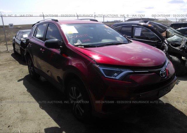 Inventory #169900423 2016 Toyota RAV4