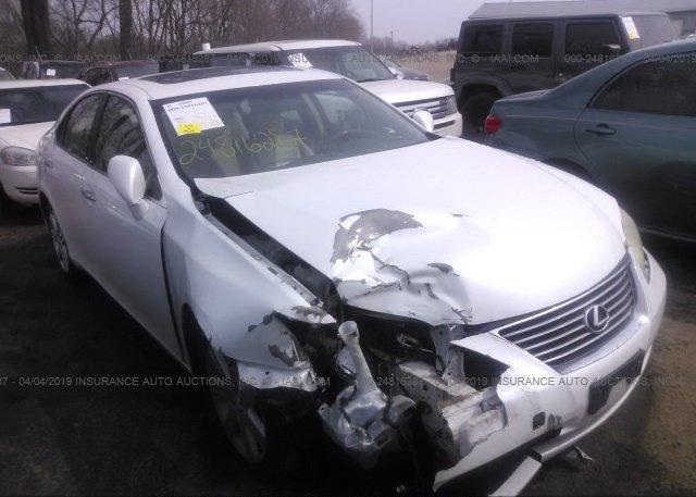 Inventory #211477304 2007 Lexus ES