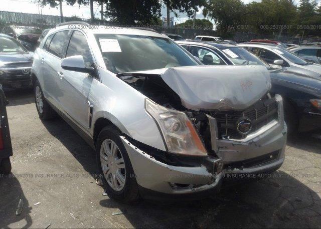 Inventory #888979752 2013 Cadillac SRX