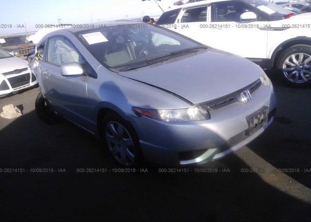 Inventory #130752277 2006 Honda CIVIC