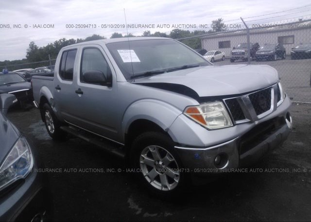 Inventory #645359162 2007 Nissan FRONTIER