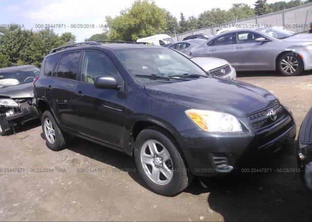Inventory #457388958 2010 Toyota RAV4