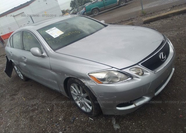 Inventory #255025183 2006 Lexus GS