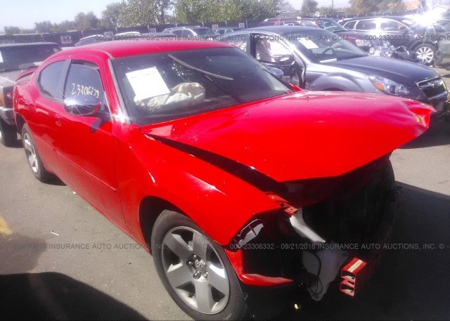 Inventory #685063301 2008 Dodge CHARGER