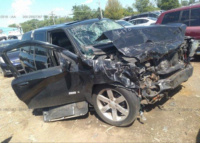 Inventory #592990238 2008 Chevrolet TRAILBLAZER