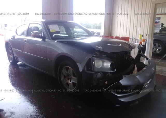 Inventory #685134911 2006 Dodge CHARGER