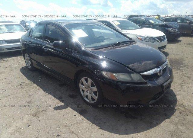 Inventory #486105140 2009 Honda CIVIC