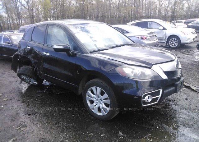 Inventory #419251342 2010 Acura RDX
