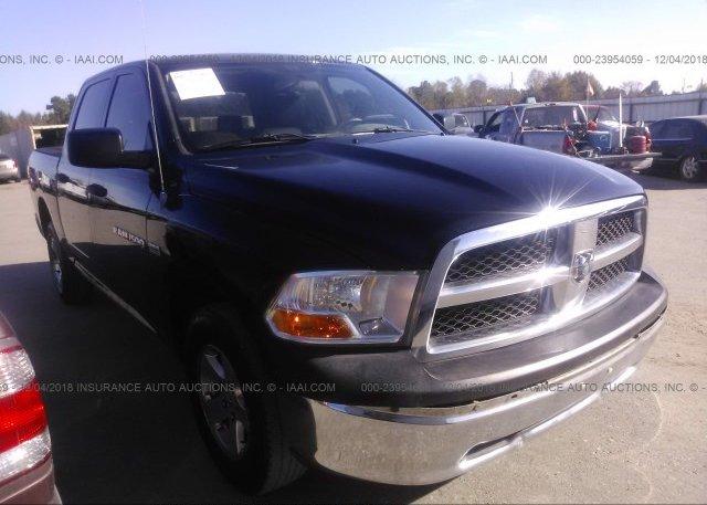 Inventory #116558339 2011 Dodge RAM 1500