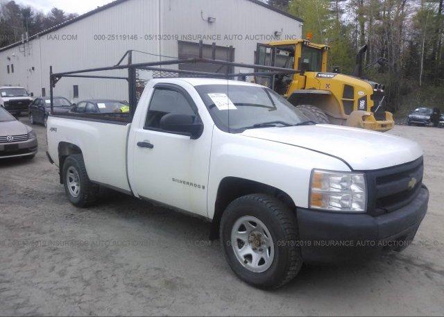 Inventory #371733008 2007 Chevrolet SILVERADO