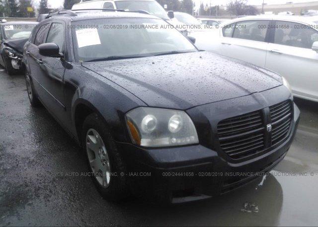 Inventory #868233759 2005 Dodge MAGNUM