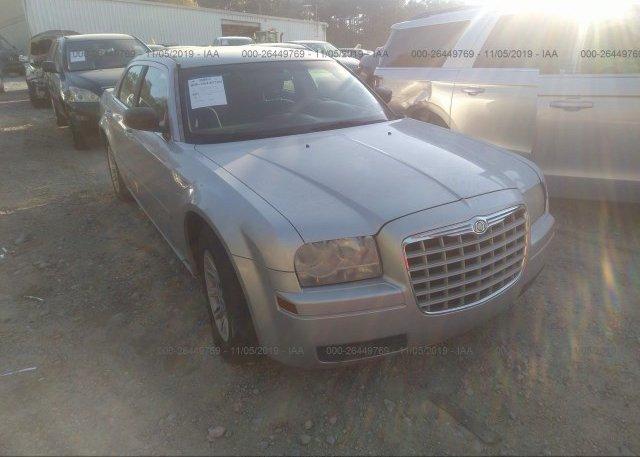 Inventory #719965664 2006 Chrysler 300