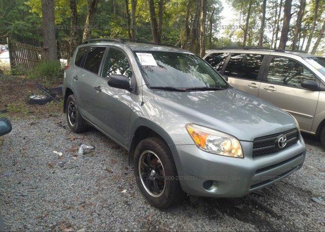 Inventory #299052278 2007 Toyota RAV4