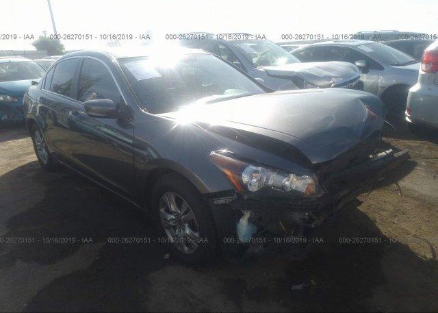 Inventory #193121020 2012 Honda ACCORD