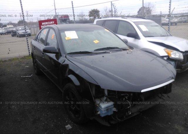Inventory #273556652 2006 Hyundai SONATA