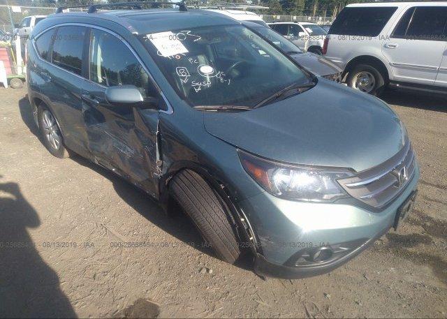 Inventory #697968706 2012 Honda CR-V