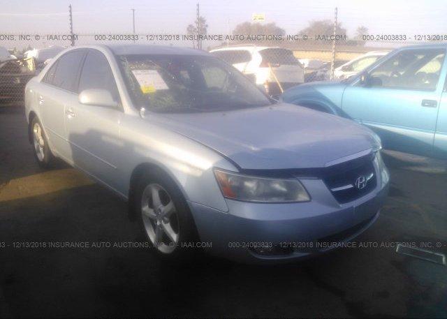 Inventory #163418224 2007 Hyundai SONATA