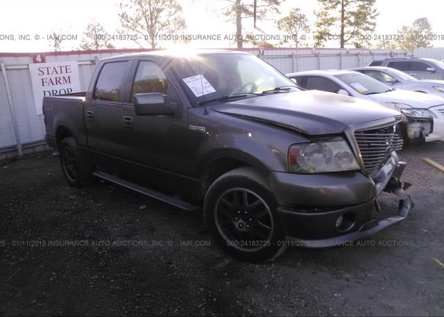 Inventory #217960034 2008 FORD F150