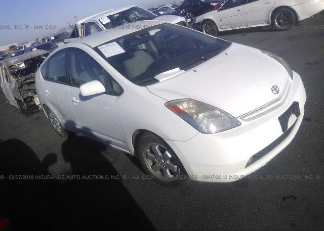 Inventory #438133868 2004 Toyota PRIUS