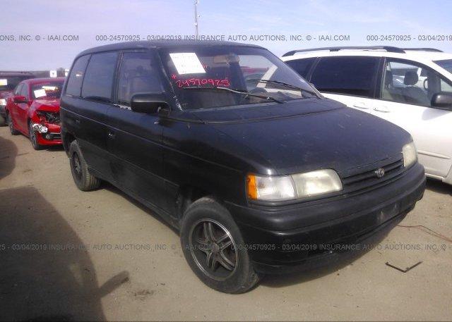 Inventory #971019388 1995 Mazda MPV