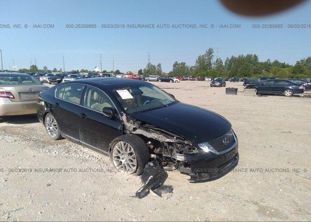 Inventory #508784493 2008 Lexus GS