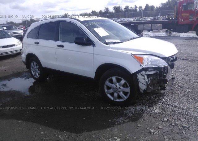 Inventory #308526555 2011 Honda CR-V
