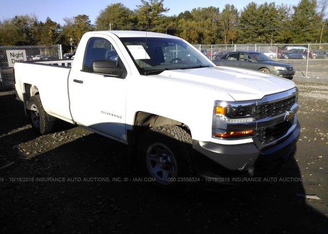 Inventory #751881827 2016 Chevrolet SILVERADO