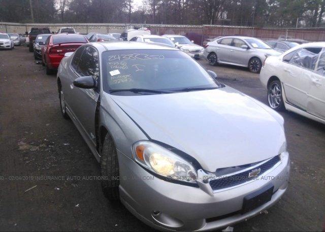 Inventory #243988338 2007 Chevrolet MONTE CARLO