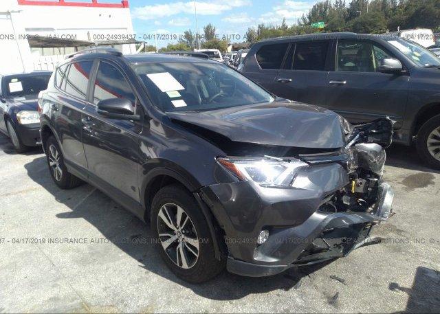 Inventory #370704744 2017 Toyota RAV4