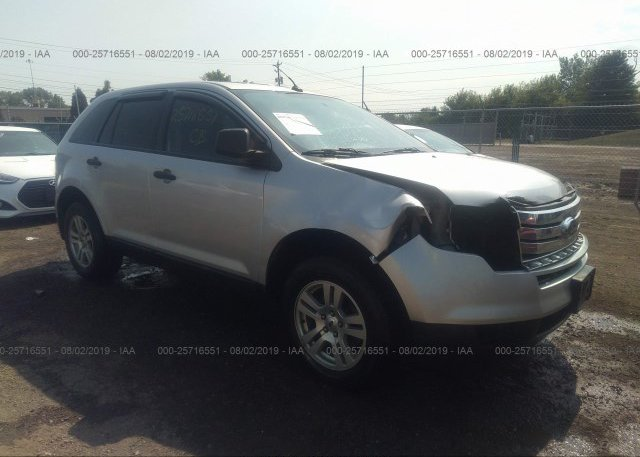 Inventory #638498054 2010 FORD EDGE