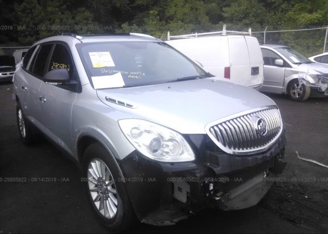 Inventory #901477777 2011 Buick ENCLAVE