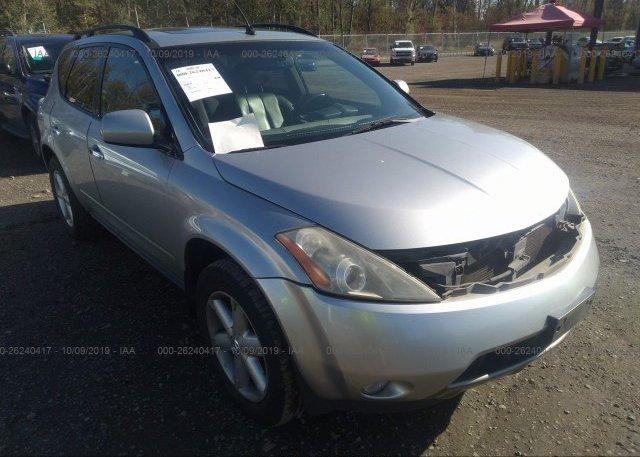 Inventory #157097066 2003 Nissan MURANO