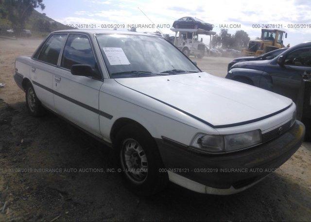 Inventory #704350989 1991 Toyota CAMRY