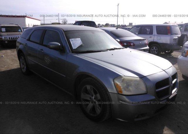 Inventory #588322015 2007 Dodge MAGNUM