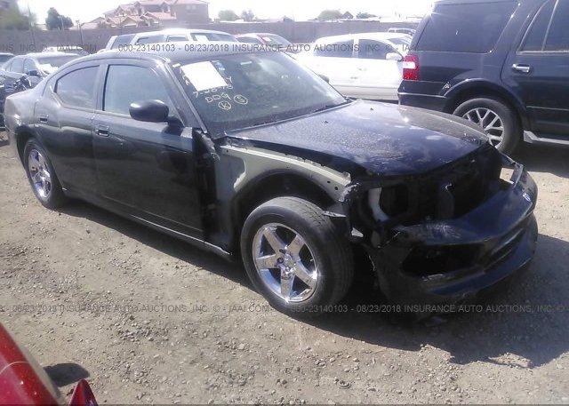 Inventory #740677451 2008 Dodge CHARGER