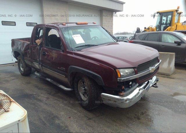 Inventory #619197420 2003 Chevrolet SILVERADO