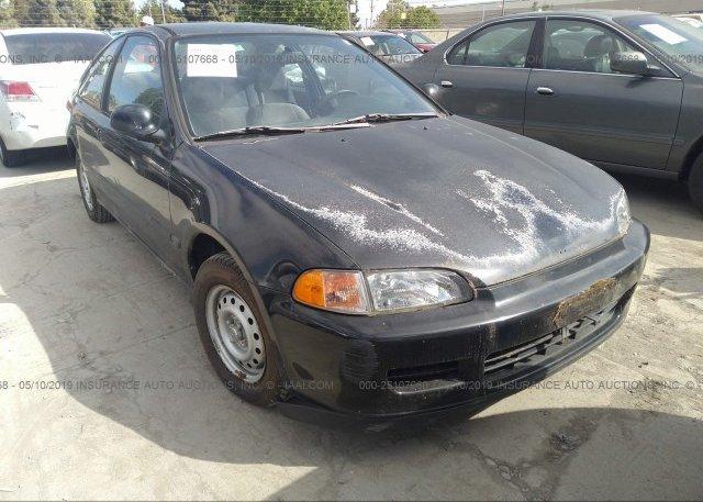 Inventory #872053232 1995 Honda CIVIC