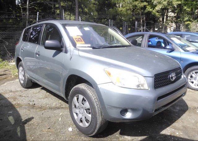Inventory #960284550 2008 Toyota RAV4