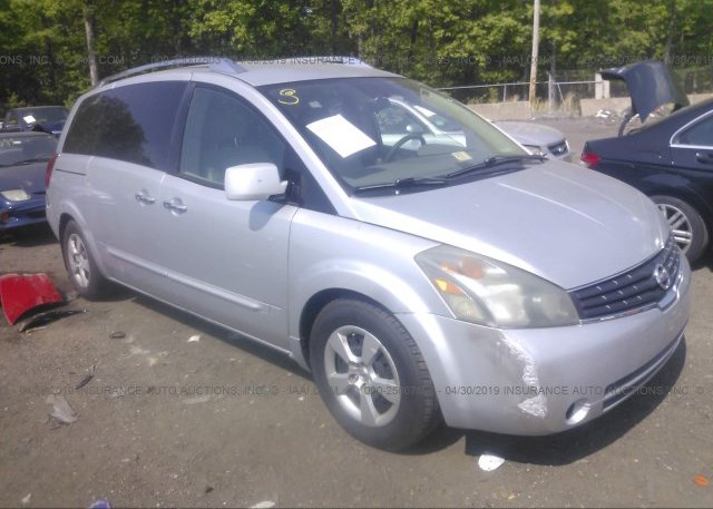 Inventory #648038118 2007 Nissan QUEST
