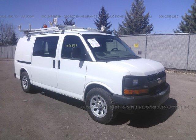 Inventory #223227310 2010 Chevrolet EXPRESS G1500