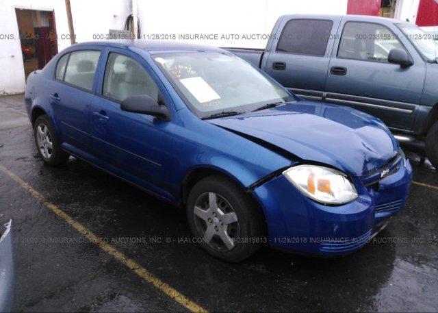 Inventory #688373167 2005 Chevrolet COBALT